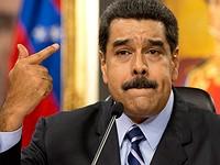 К чему привел Венесуэлу Николас Мадуро