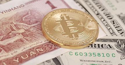Какое будущее ждет биткоин в Китае
