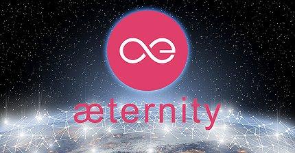 Криптовалюта Aeternity: Полное руководство