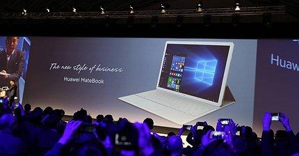 Huawei собирается обогнать Apple и HP на рынке ПК