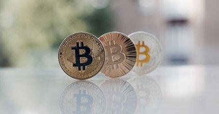 4 причины никогда не инвестировать в биткоин