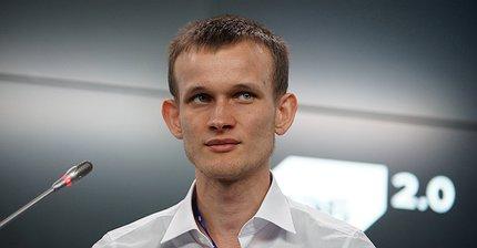 Виталик Бутерин представил способ масштабирования системы Plasma для Ethereum
