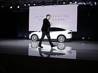 Всё, что известно о загадочном кроссовере Tesla Model Y