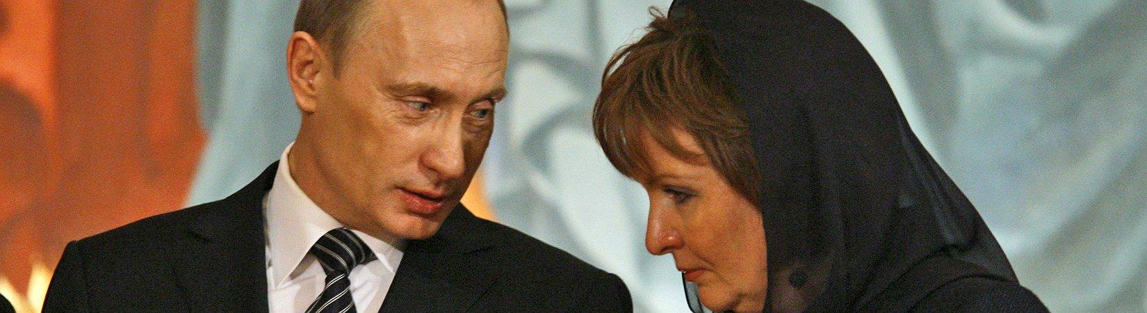 Фонд, близкий к Людмиле Путиной, зарабатывает миллионы на аренде в Москве