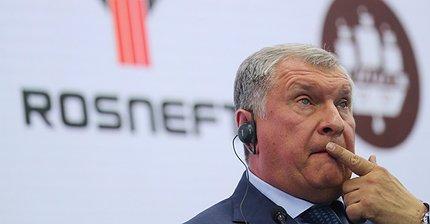 Чистая прибыль Роснефти упала на 19,8%