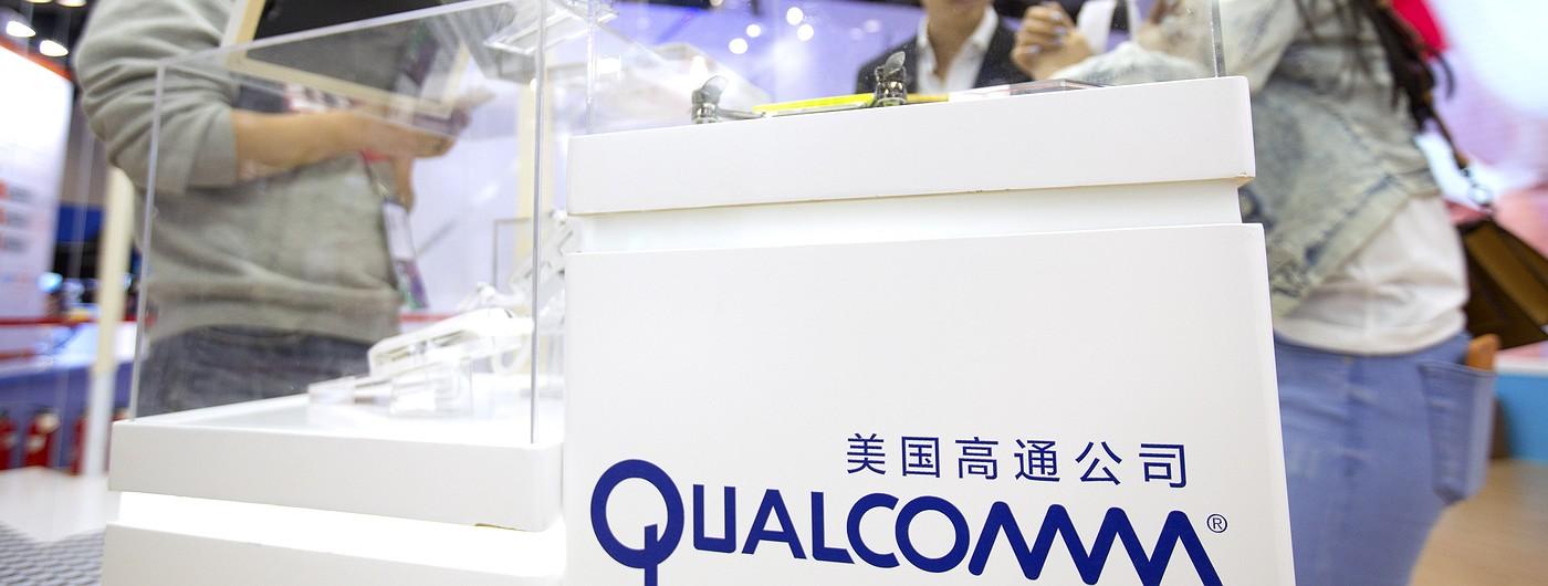 Почему сейчас не время покупать акции Qualcomm