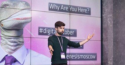 В Москве пройдет блокчейн-конференция Genesis Moscow