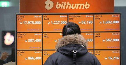 Смерть, налоги и запреты: Что нужно знать о рынке криптовалют в Южной Корее