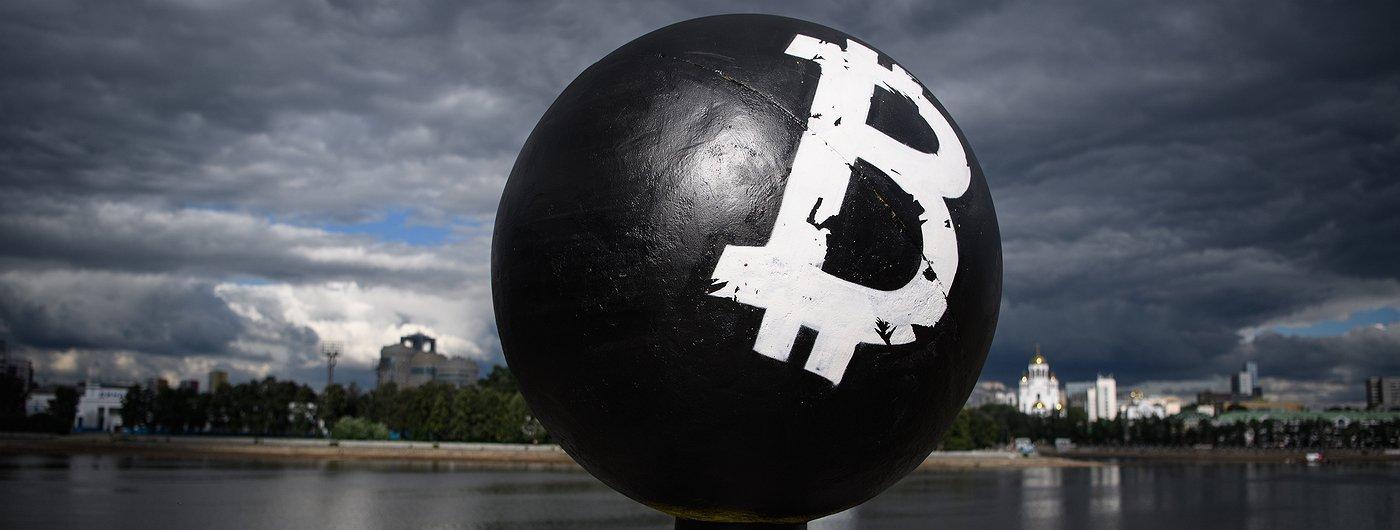 В России начнут блокировать сайты для криптотрейдинга