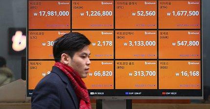«Кимчи-премия»: В поисках счастливой криптовалюты