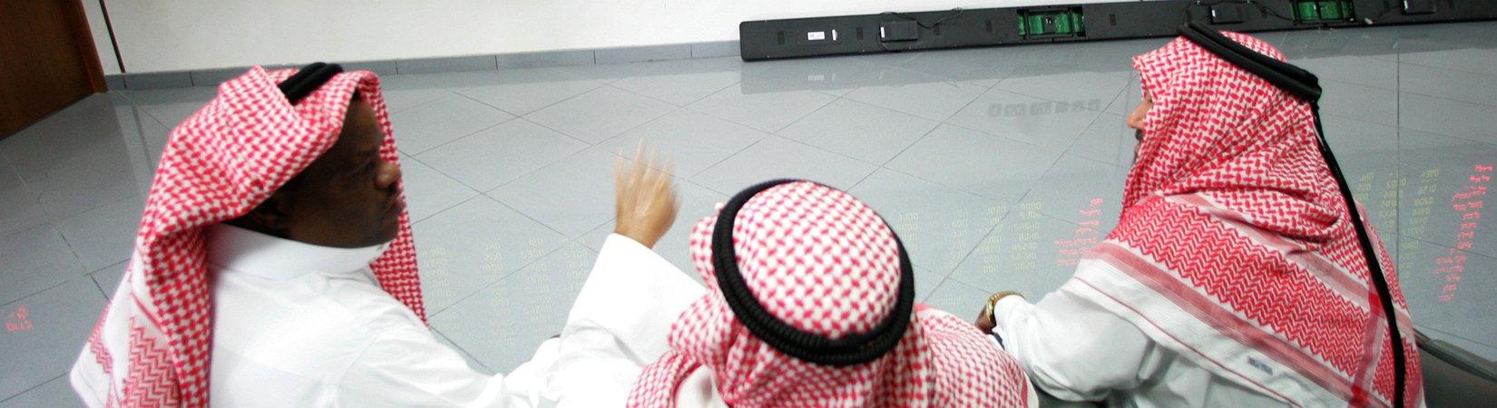 Фондовая биржа Катара рухнула на 8% на фоне конфликта со странами Персидского залива