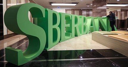 Сбербанк и НРД проведут тестовое ICO в «песочнице» ЦБ РФ