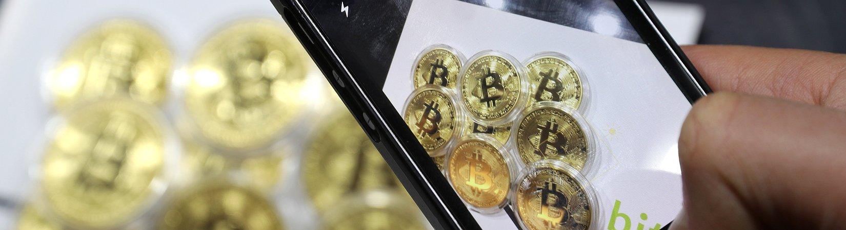 Сколько стоит Bitcoin Gold