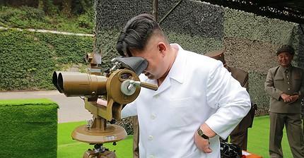 ¿Cómo utilizan la tecnología en Corea del Norte?