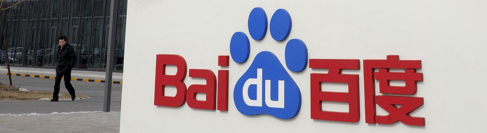 كيف يكسب عملاق التكنولوجيا الصيني Baidu المال