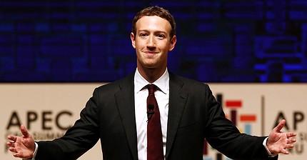 Todo lo que necesita saber sobre la recompra de acciones de Facebook