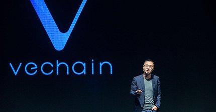 Как купить криптовалюту VeChain: Пошаговая инструкция