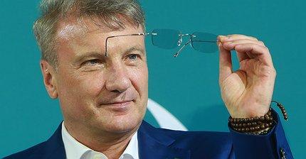 Крупнейшие российские банки выпустят свой токен