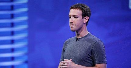 Испания оштрафовала Facebook на €1,2 млн за нарушение права на частную жизнь
