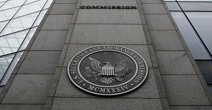 Комиссия по ценным бумагам и биржам США намерена приравнять ICO к выпуску ценных бумаг