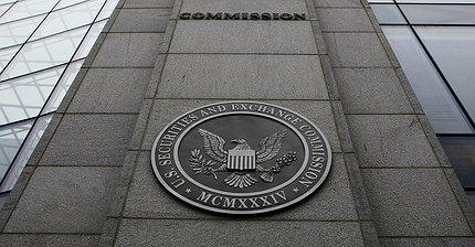 Комиссия по ценным бумагам и биржам США решила приравнять ICO к выпуску ценных бумаг