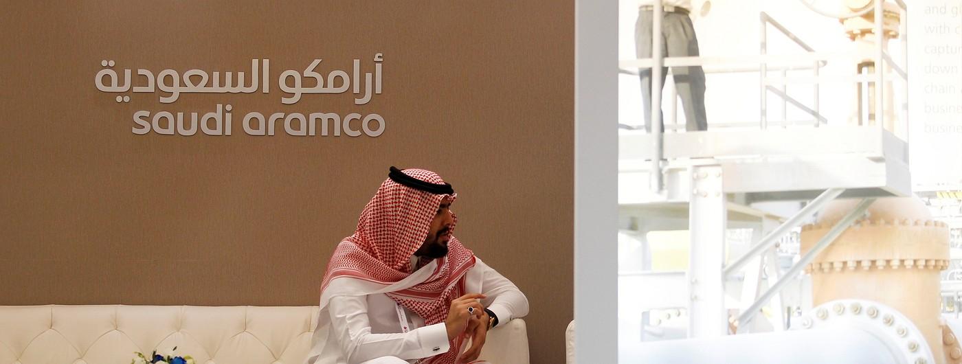 Дороже Apple и Google: Стоимость Saudi Aramco превысит $1 трлн