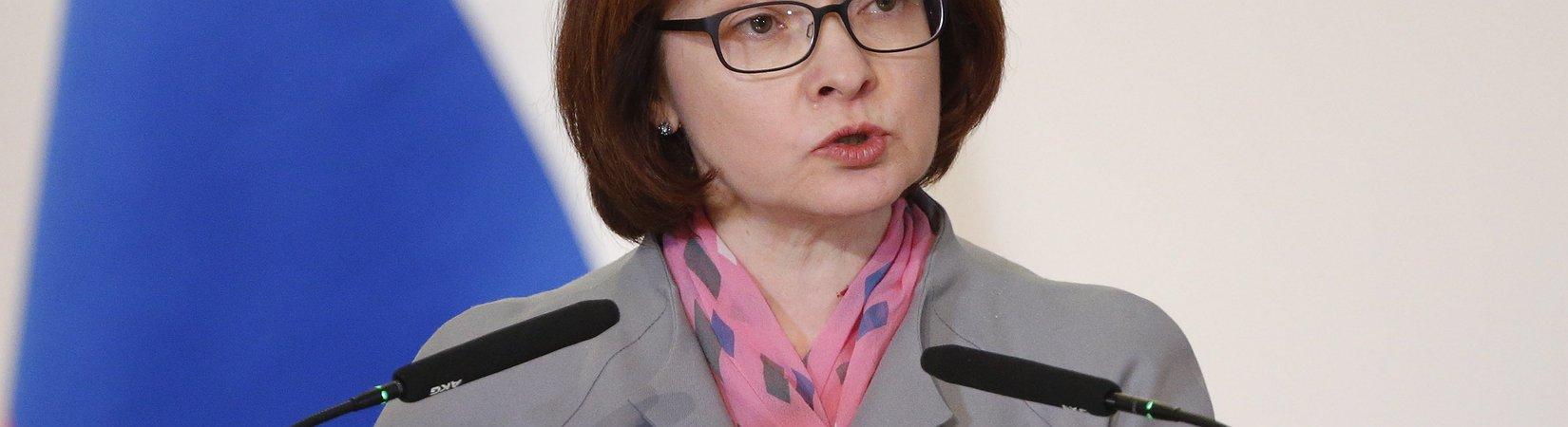 Банк России снизил ключевую ставку до 9%