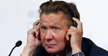 Миллер: Газпром увеличит долю на газовом рынке Европы