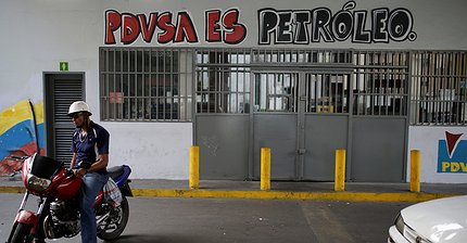 Goldman Sachs купил облигации венесуэльской PDVSA на $2,8 млрд