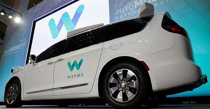 Waymo представила бесплатное беспилотное такси