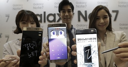 Samsung sells stakes in 4 companies to compensate for the recall scandal losses