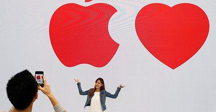 Всё, кроме iPhone 8: Чего ждать от конференции Apple