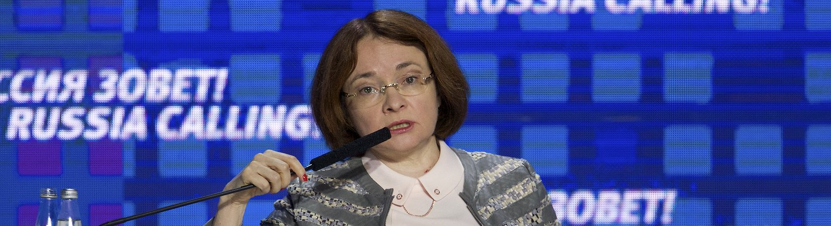 Russian central bank cuts rates again, hints at further cuts