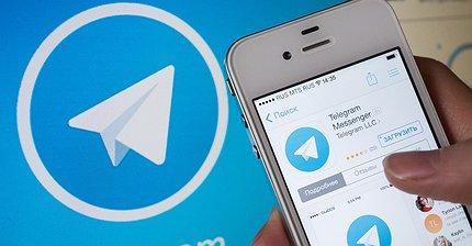 FAQ по ICO Telegram: Что нужно знать инвестору