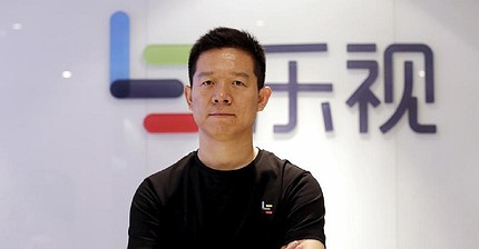 'LeEco selling second property as cash crunch worsens'