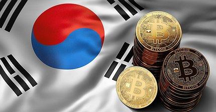 Южная Корея запретит анонимную торговлю криптовалютами с 30 января