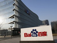 Baidu opening up its self-driving platform to boost development