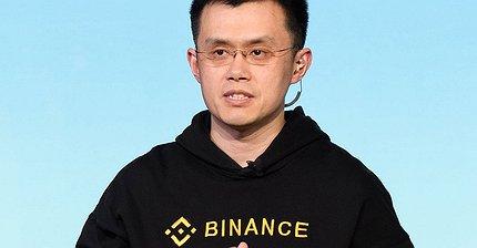Знакомьтесь, Чанпен Чжао: Глава крупнейшей в мире криптобиржи