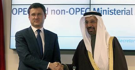 Обзор рынка: Нефть подорожала на 3%, акции энергетических компаний растут