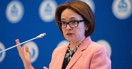 Эльвира Набиуллина назвала главные угрозы российской экономике
