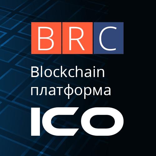 BRC ICO