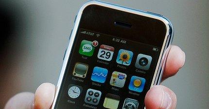 Настоящая история первого iPhone