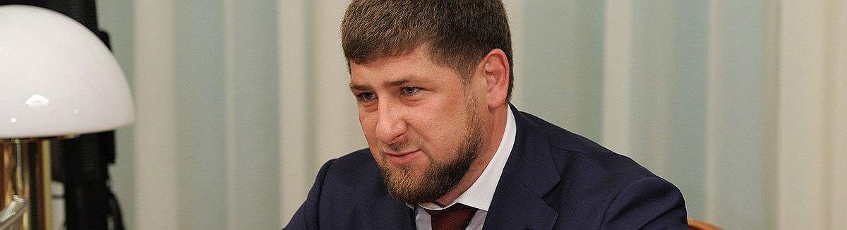 Chechen President Asks Islamic Scholars to Return Verdict on Bitcoin