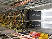 Cómo minar bitcoins: Guía para principiantes