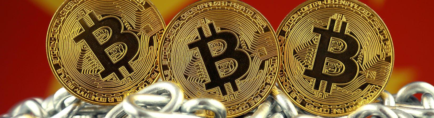 Криптовалютный рынок падает на фоне новостей из Китая