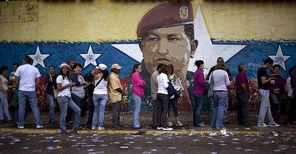 Венесуэла анонсировала премайн национальной криптовалюты