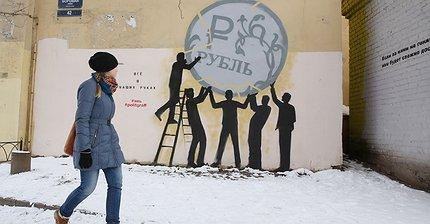 Крипторубль может стать полным аналогом фиатного рубля