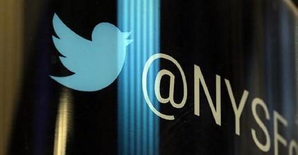 Twitter pierde otro importante inversor