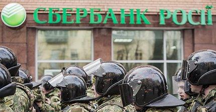 Как блокчейн решит проблему денежных переводов между Россией и Украиной