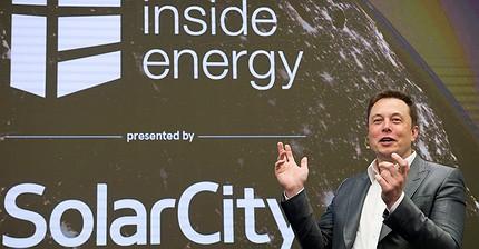 Tesla quiere comprar SolarCity